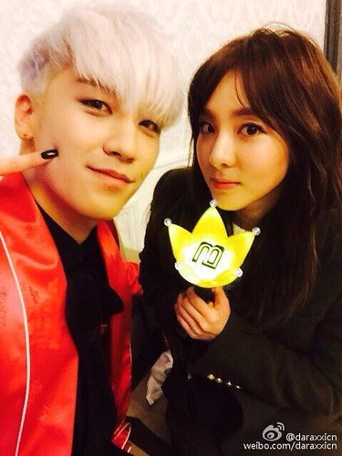 2NE1s DARA Backstage with BIGBANG Day 2 2015-04-26 Seoul 002