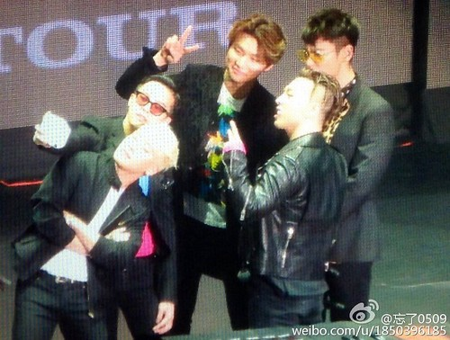 BIGBANG Fan Meeting Shanghai Event 1 201-60-3-11 (37)