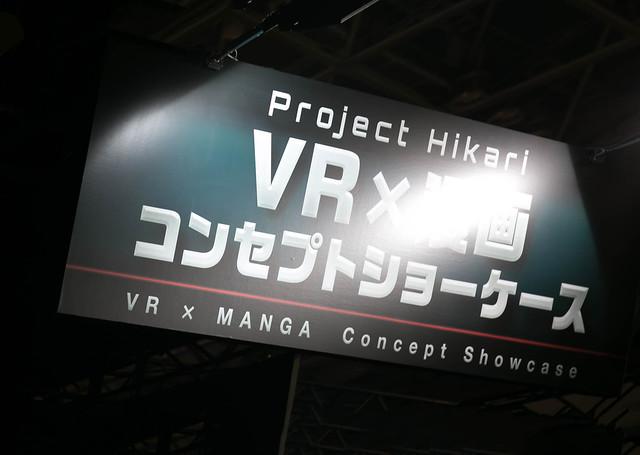 [TGS 2016] 漫畫的未來!Project Hikari 虛擬實境互動漫畫體驗! @3C 達人廖阿輝