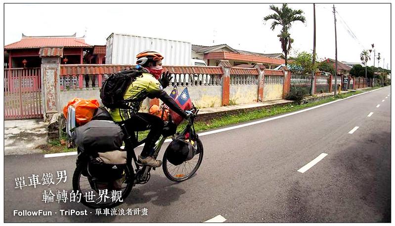 單車鐵男03