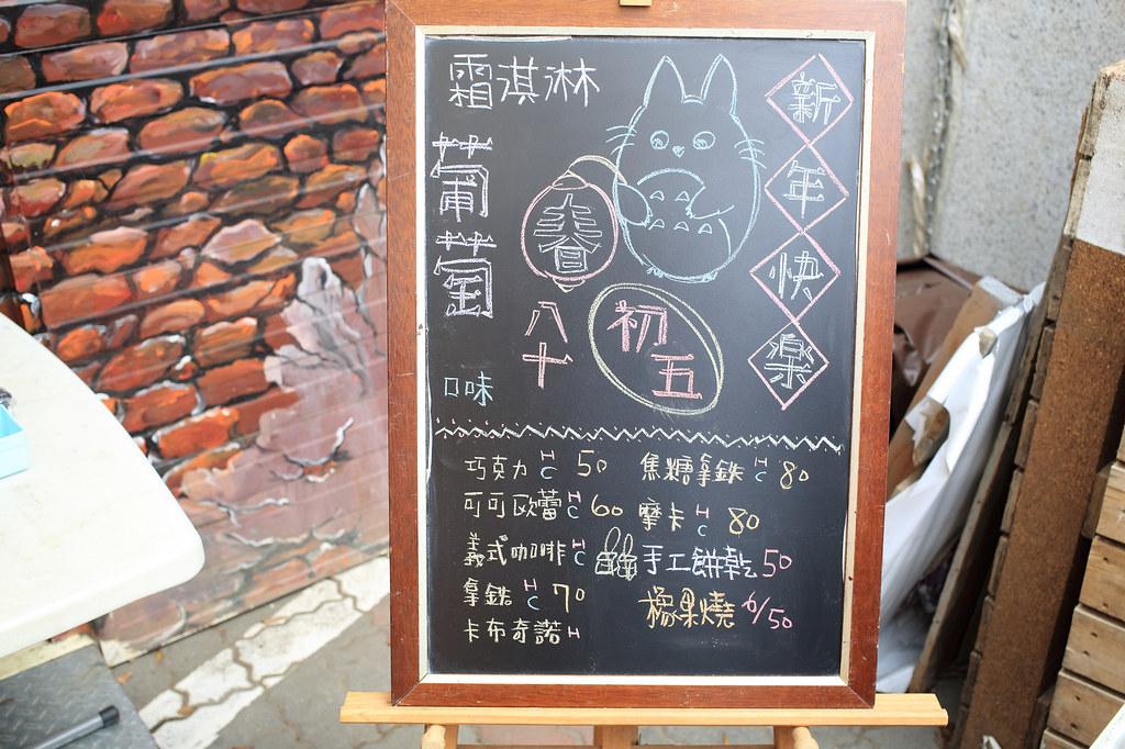 20150223-5安平-貓小巴 (3)