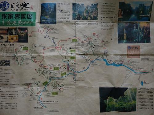 Une autre carte, un peu moins fausse, offerte par une américaine dans le parc