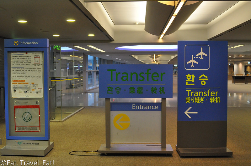 Seoul Incheon International Airport (ICN)- Incheon, South Korea: Transfer Entrance