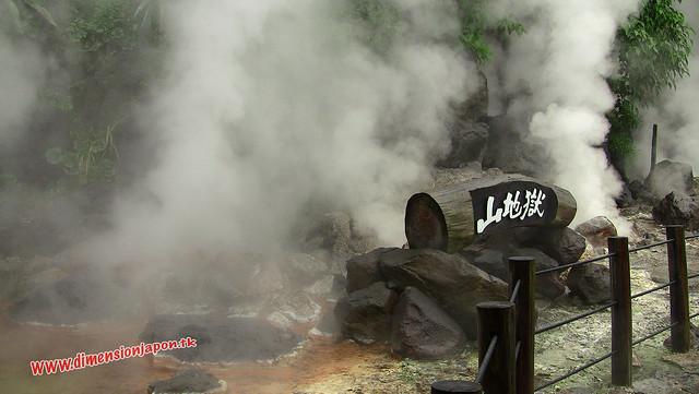 IMG_0500 Infierno  Yama Jigoku  (Beppu) 13-07-2010