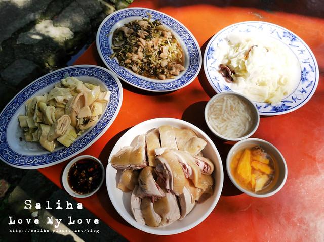 陽明山竹子湖餐廳山園 (17)