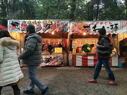 2014 Japan Trip Day 13: Nagoya