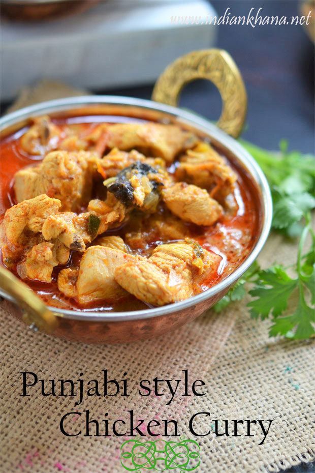 Punjabi chicken curry recipe chicken curry recipe indian khana punjabi chicken curry recipe forumfinder Image collections