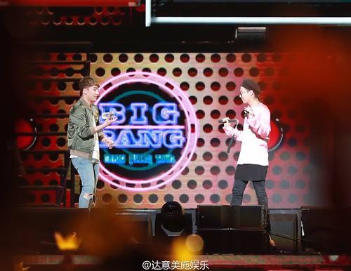 BIGBANG Guangzhou FM Day 1 2016-07-07 BIGBANG (2)