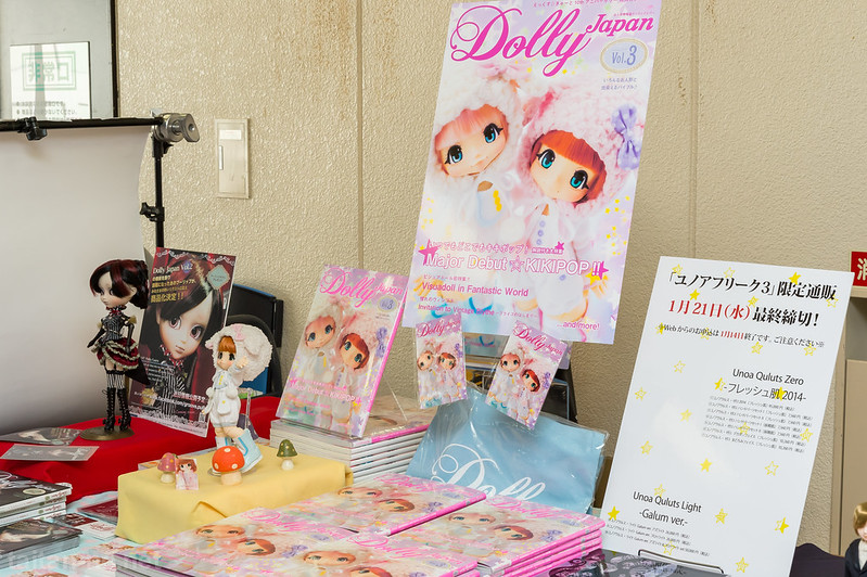 DollShow42-ホビージャパン-DSC_7416