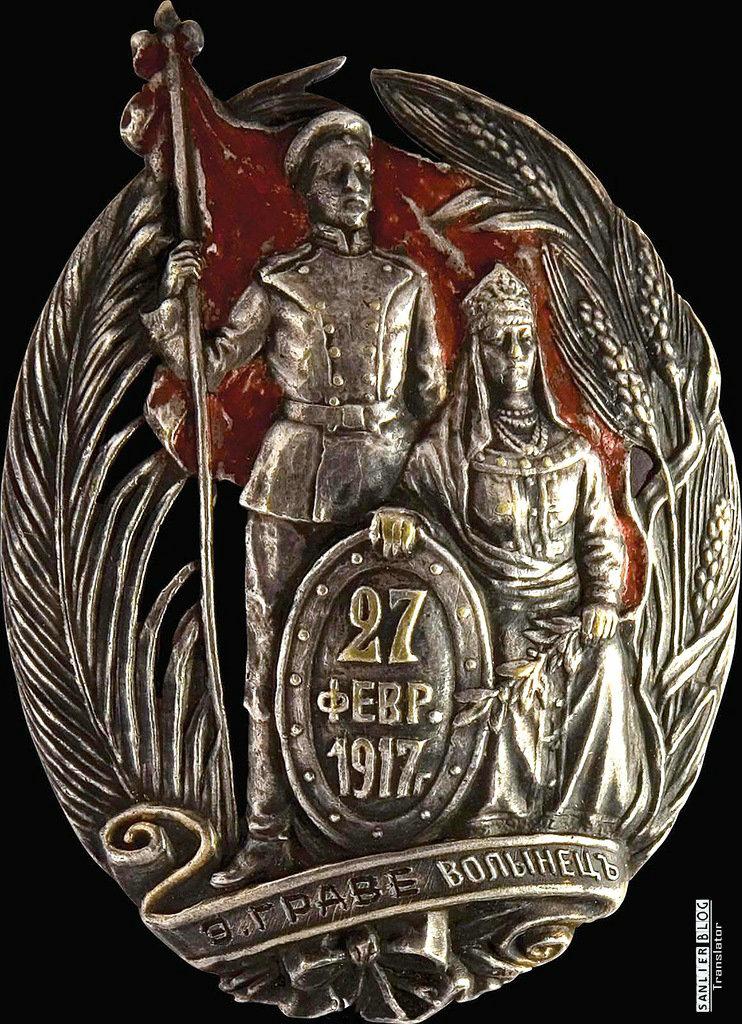 俄罗斯帝国军徽04