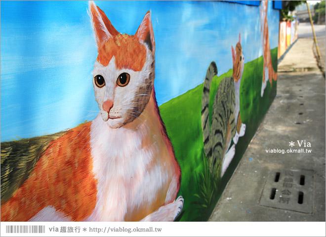 【嘉義菁埔貓世界】嘉義貓村~菁埔彩繪村。迷你版貓村,立體貓掌好俏皮!21