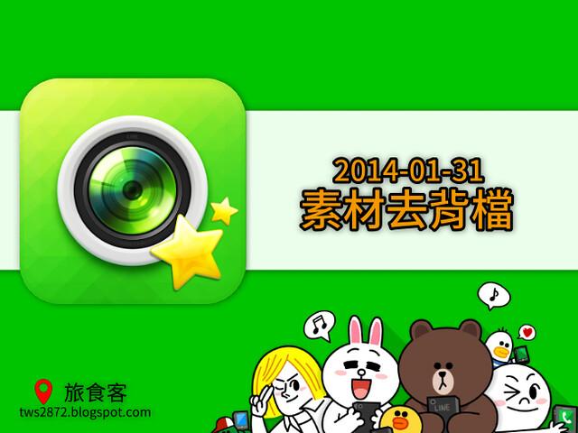LINE Camera 2015-01-31