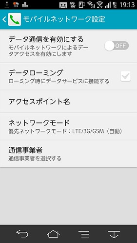 Screenshot_2014-12-05-19-13-38