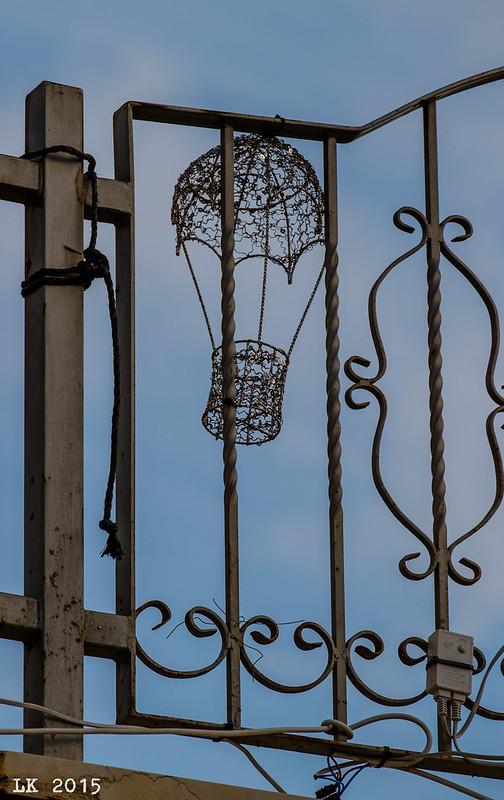 Fence, St. George Church, Maghar, Galilee