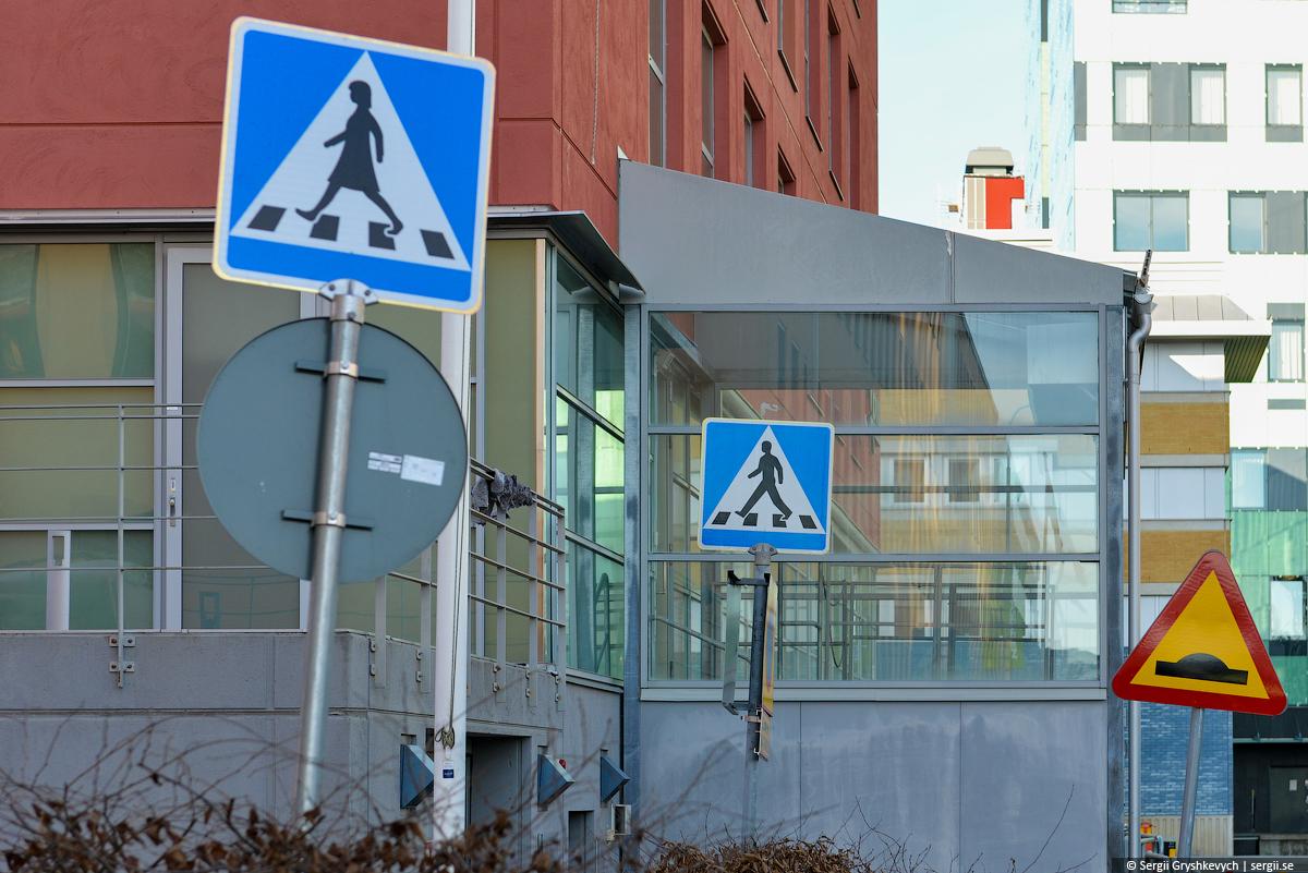 arenastaden_solna_stockholm-5