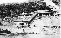 015櫻溫泉公共浴場(臺中州)-臺灣的礦泉1930