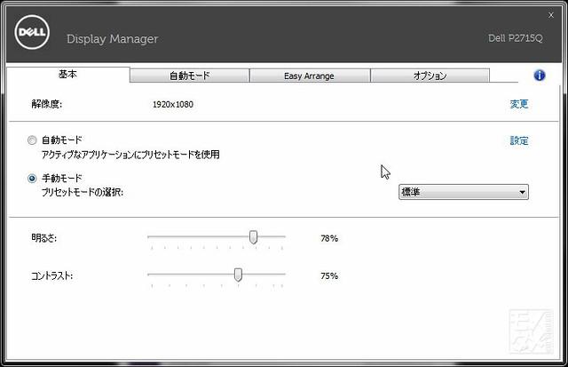 Utility04.jpg