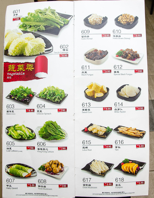 Menu of Coco Steamboat