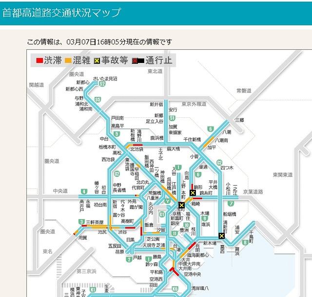 首都高速中央環状線開通2