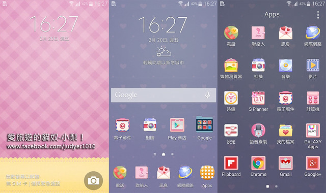 Screenshot_2015-02-20-16-27-07
