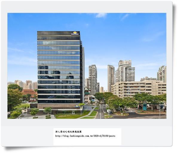 (住宿 新加坡) Days Hotel 戴斯飯店中山公園店 ~ Novena站平價三星好旅館