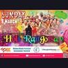 Enjoy The Spirit Of The Colorful Festival Holi In Bangkok #holiinbkk #HoliInBangkok #holiatBkk #HoliatBangkok #BKKHOLI #PLAYHOLI #Holi #summer #dj #colorful #holiessen #dance #house #india #laugh #love #ho