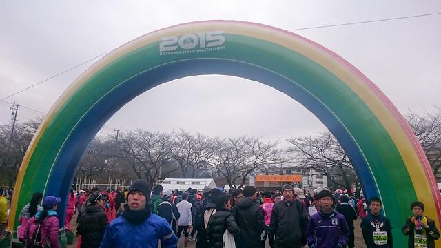 2015いびがわマラソン