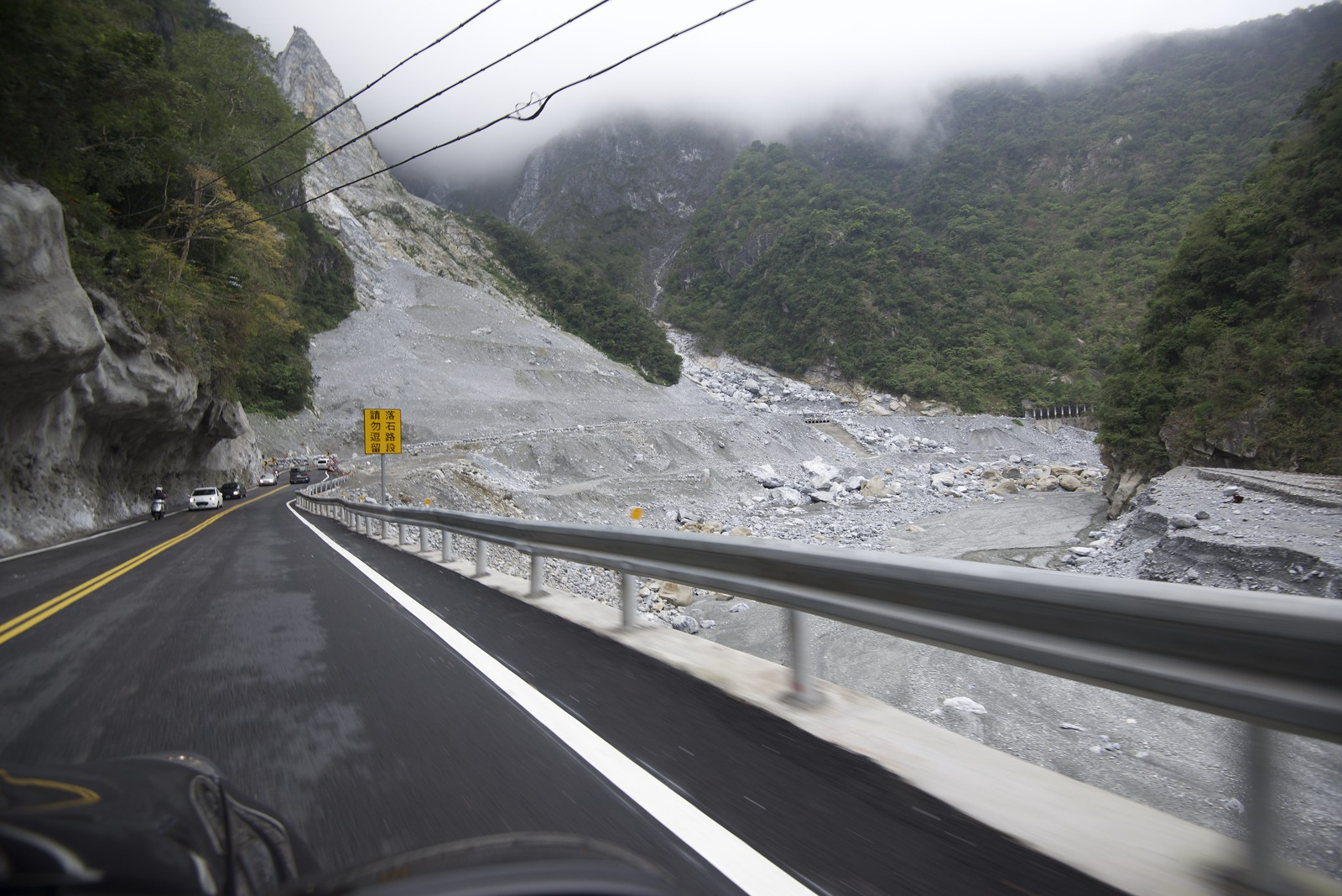Taroko National Park