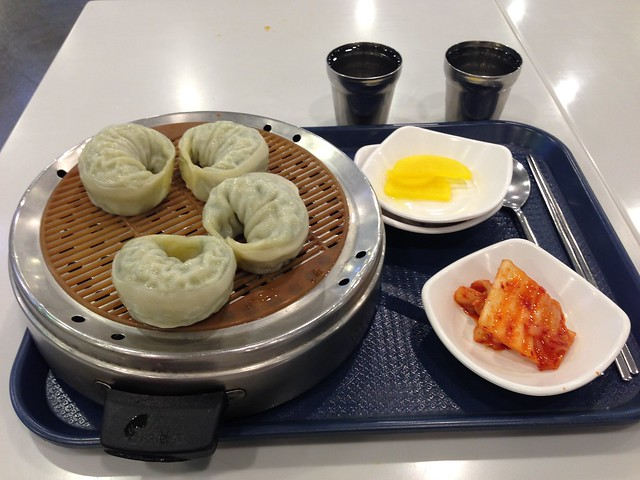 Seoul Station food court dumplings
