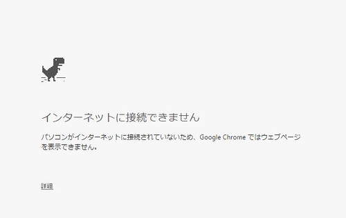chrome_game_1_150316