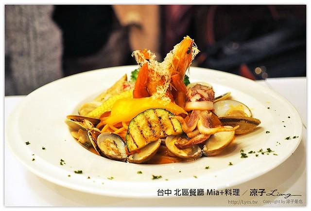 台中 北區餐廳 Mia+料理 31