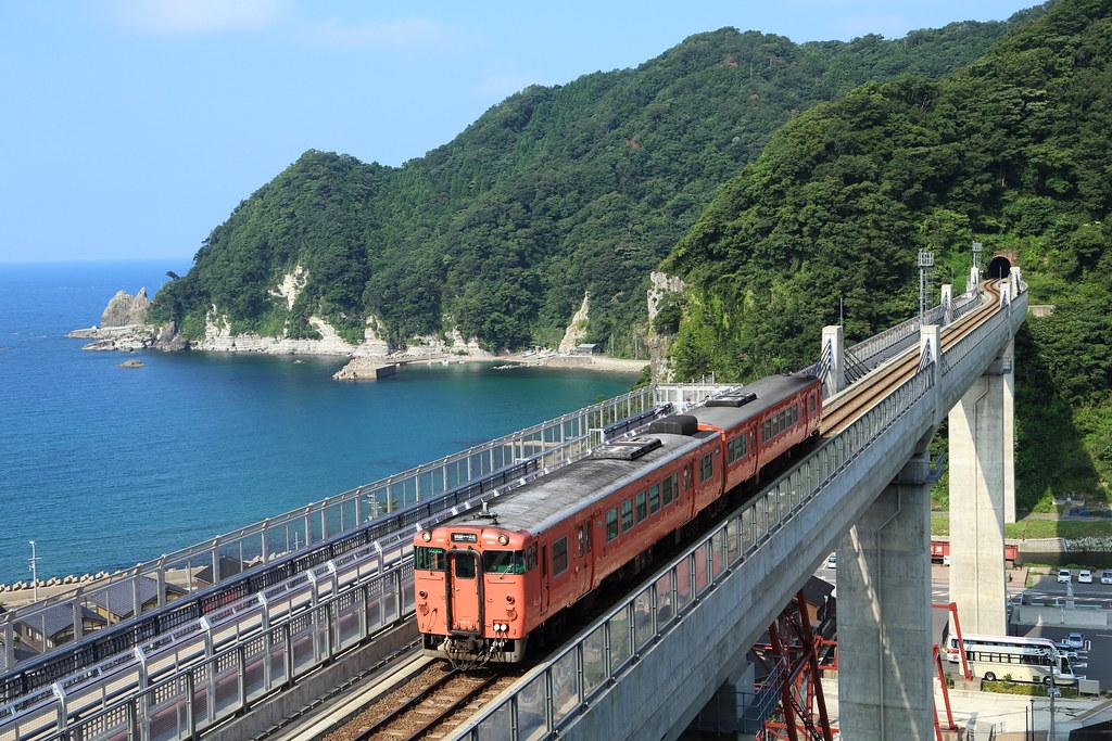 Elevation of mikata district hyogo prefecture japan maplogs dieselmultipleunit kiha47 jr saninline publicscrutiny Images