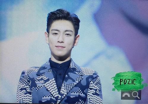 Big Bang - Made V.I.P Tour - Dalian - 26jun2016 - Pozic - 03