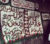 জাবালে নূর, হেরা গুহার (প্রথম ওহি নাজিলের স্থান) সামনে। In front of the cave of Hera, Jabale Noor. The place of revealing first ayah of the holy Quran.