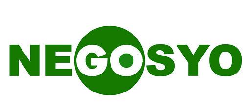 go-negosyo logo