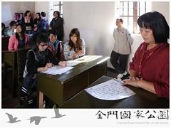 103成人環境教育(1105-出洋客的故事)-01