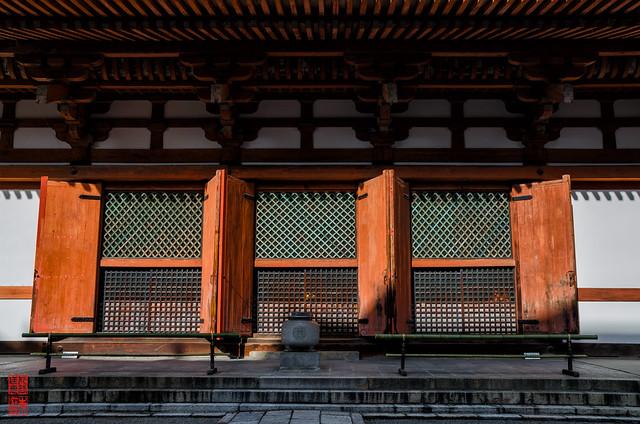 「御扉 - 講堂」 東寺 - 京都
