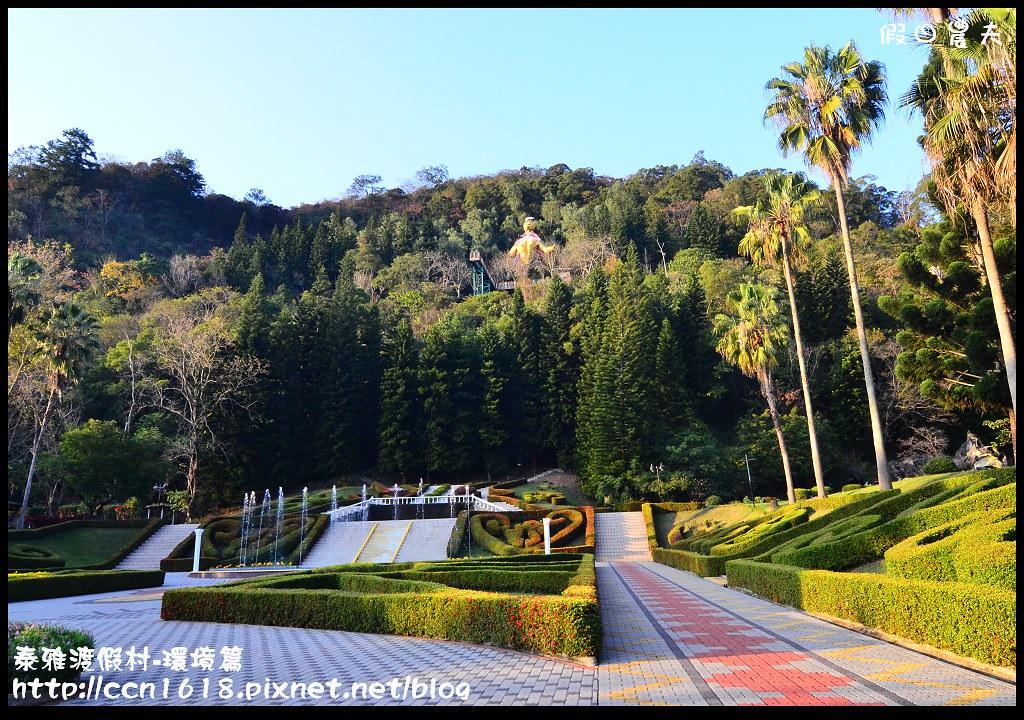 泰雅渡假村-環境篇DSC_0174