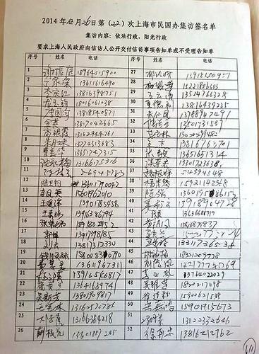20141226-22大集访-33