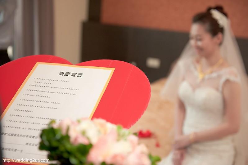 [婚禮攝影] @雲林自宅流水席_037家昇佩如