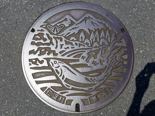 Niyodo Kochi, manhole cover (高知県仁淀村のマンホール)