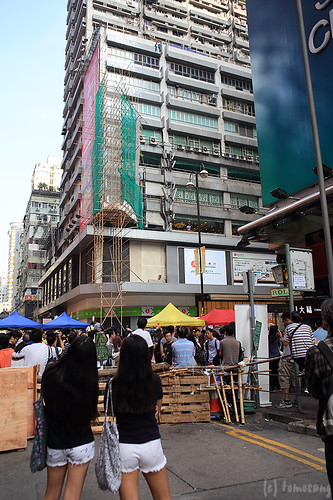 Umbrella Revolution (Mong Kok)
