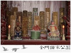 山后海珠堂-03