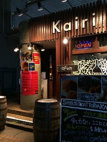 入り口@渋谷KAIRI