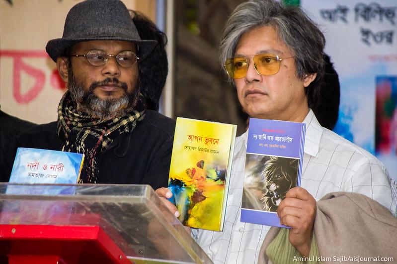 Book Fair 2015 Dhaka