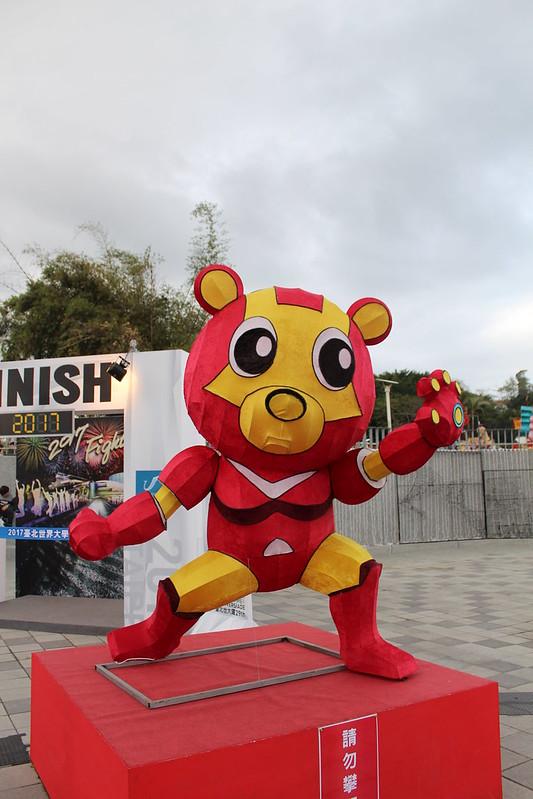 2015台北燈節 (62)