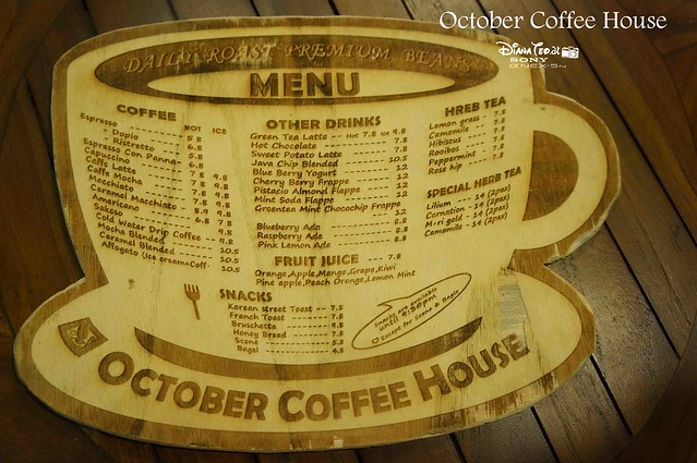 KK October Coffee House 01 - Jalan Gaya