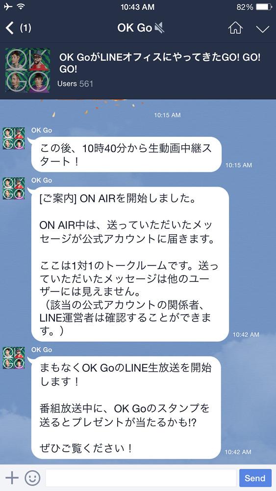 OK Go LINE