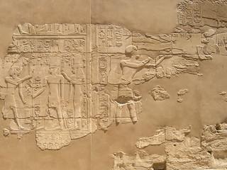 Egyptian history on wall