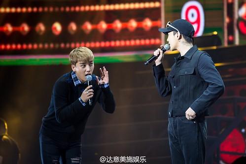 Big Bang - Made V.I.P Tour - Dalian - 26jun2016 - dayimeishi - 38